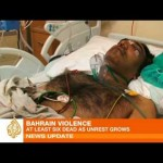 Bahrain Government, Military Open Fire On Peaceful Protestors – Dozens Dead