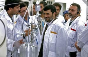 Iran Nuke Facility Bombed