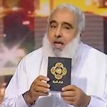 Egyptian Cleric: Soon We Will See The Flag Of Allah Over The White House