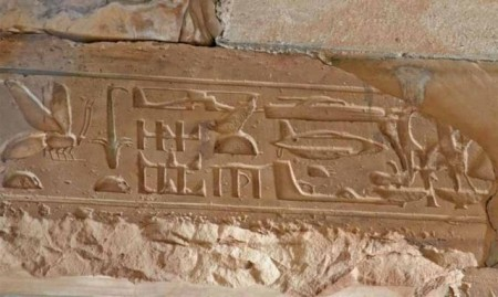 Ancient-Egyptian-Hieroglyphics-That-Depict-Modern-Technology-450x269