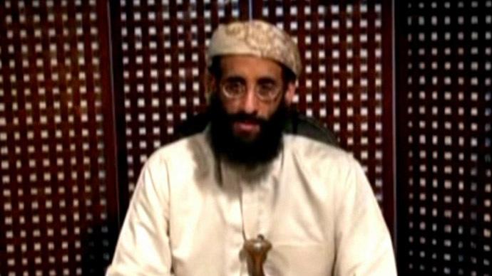 judge-anwar-aalaki-drone-disclosure.si