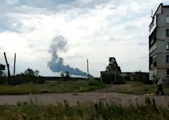 ukrainemalaysiajet
