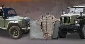 military-gear
