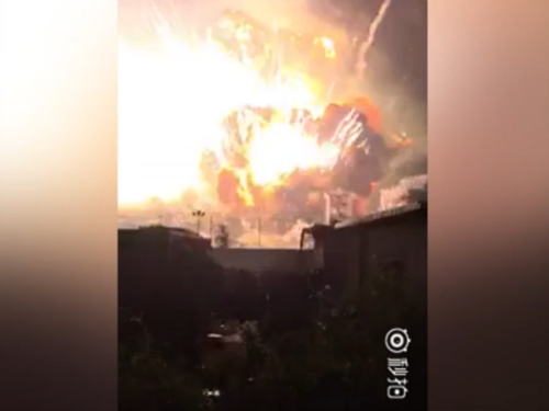 shandong explosion