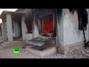 U.S. Airstrike Obliterates Afghan Hospital Killing 19