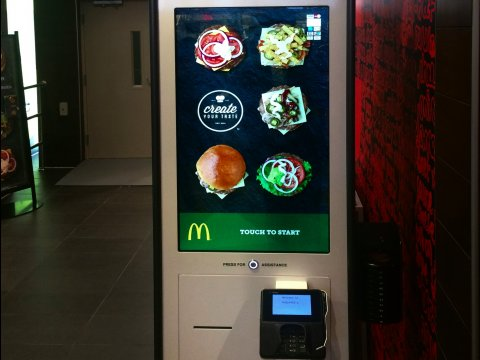 mcdonalds-new-future