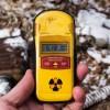 nuke-detectors-2