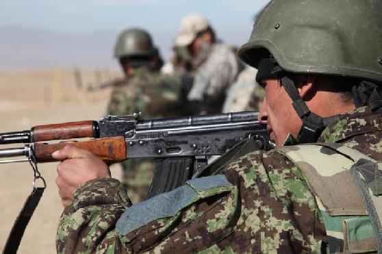 AfghanUni