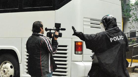 FilmingPolice