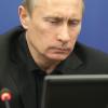 PutinHacking