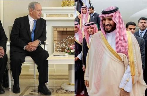 Saudi Arabia and Israel